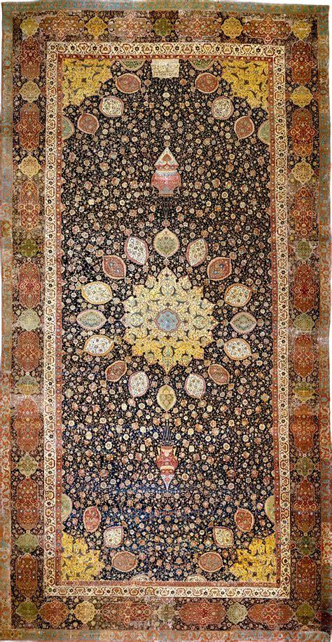 Lebenslauf Muster Modern Schüler File Ardabil Carpet Jpg