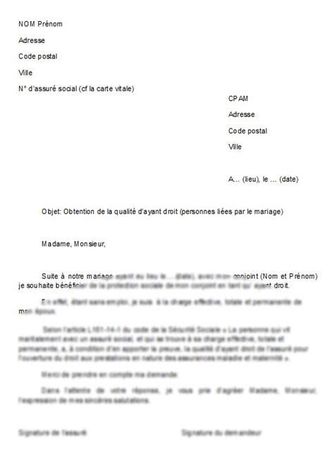 Exemple De Lettre Securite Sociale Mod 232 Le De Lettre Lettre 224 La Cpam Pour B 233 N 233 Ficier De La S 233 Curit 233 Sociale De Conjoint La