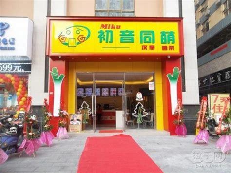 newspaper themed restaurant hatsune miku themed restaurant opens in china soranews24