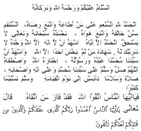 contoh khutbah singkat dengan doa yang singkat khutbah jumat pertama teks 8 khutbah jumat