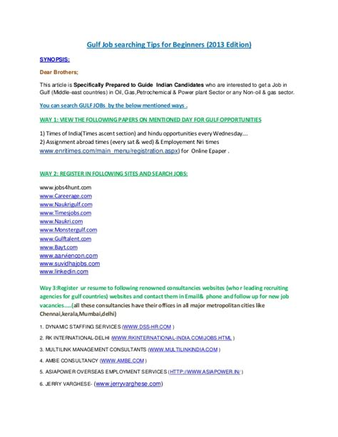 Offer Letter Kuwait Gulf Search Tips For Beginners 2013 Edition