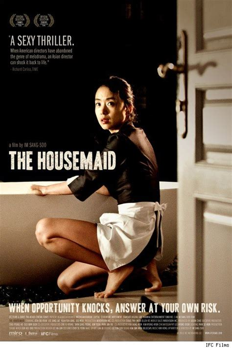 korean film hot ganool the housemaid heyuguys