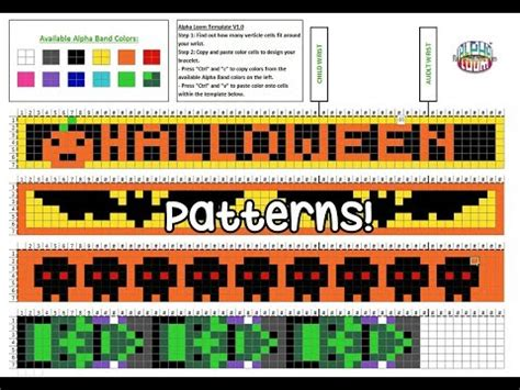 pattern validation alphanumeric halloween pattern video rainbow loom an educational