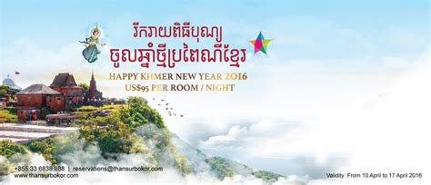 special offers room promotion exclusive package casino