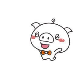 lovely pig head wechat expression  funny gif emoji emoticons box