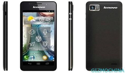 lenovo p770 lenovo p770 android phone with 3500 mah battery specs