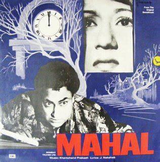 film ghost mp3 mahal mahal songs hindi album mahal 1969 saavn com