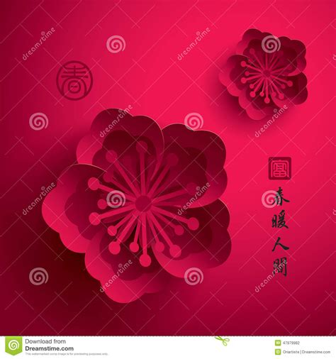 new year flower pattern vector cherry blossom for new year and lunar new