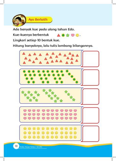 Buku Kerja Tematik Matematika Jl1b buku pegangan siswa sd mi kelas 1 tema 5 pengamanku