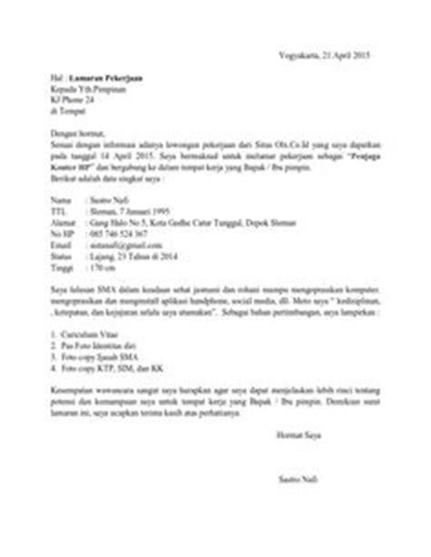 Contoh Motivation Letter Asisten Dosen contoh surat lamaran asisten laboratorium cara ku mu