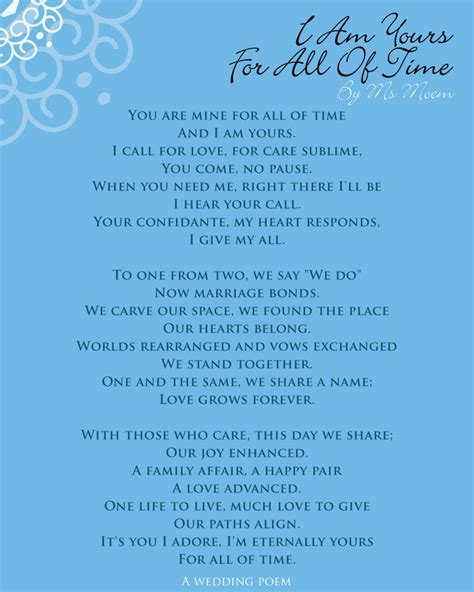 I Am Yours For All Of Time   Wedding Ideas   Wedding poems