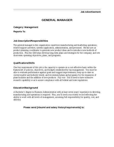 general manager description hashdoc