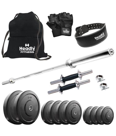 headly 22kg home set with plain rod 2 14 inch