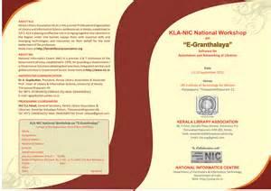 Workshop Brochure Template by Kla Nic National Workshop On E Granthalaya Brochure