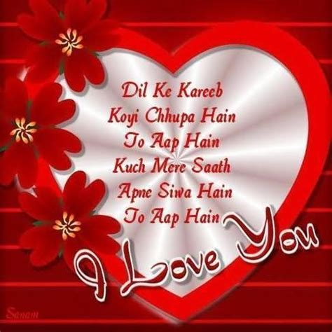 themes love dil 22 best collection i love you poems