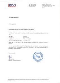 Sample certificate employee sample employee award certificates the