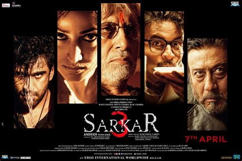 sarkar 3 look amitabh bachchan yami gautam amit