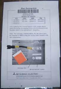 Mitsubishi 65 Dlp Tv Problems I A Mitsubishi 65 Quot 1080p Dlp Hdtv I Had It For