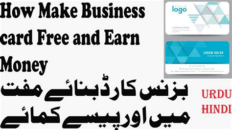 How To Make Online Money For Free - how to create online business card free and make money
