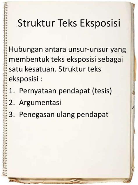 tesis teks eksposisi adalah teks eksposisi