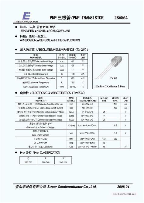 datasheet transistor a564 a564 1204253 pdf datasheet ic on line