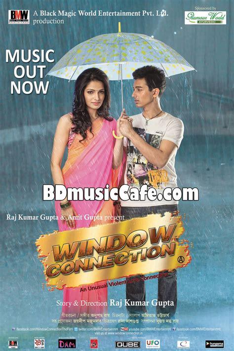 bangla movie love express mp3 songs album download bd song of express bengali cinema love express 2016 bengali