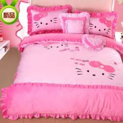Hello Bed Sets by 25 Best Ideas About Hello Bedroom Set On