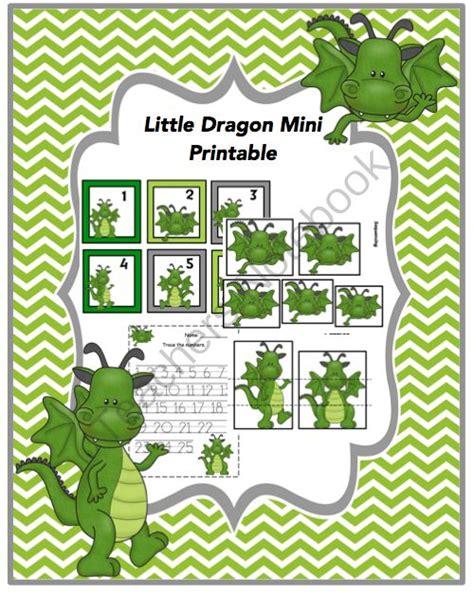 dragon mini printable  preschool printables