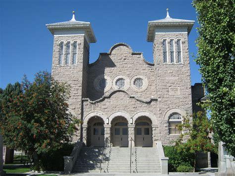file rexburg stake tabernacle 2 jpg wikimedia commons