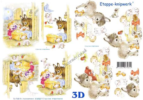 Decoupage 3d - at designs 3d decoupage sheet