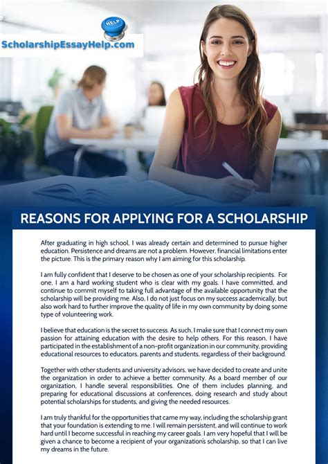 writing of quot why i deserve this scholarship quot essay