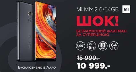 aliexpress xiaomi mi mix 2 официальный xiaomi mi mix 2 продается по цене aliexpress в