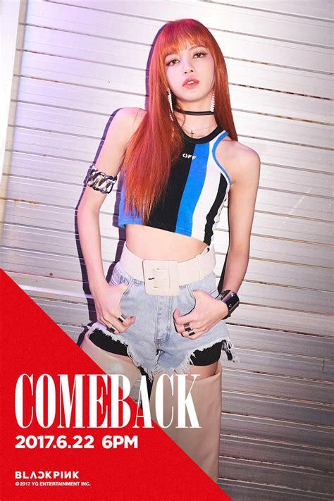 Blackpink Comeback 2017 | yg life blackpink comeback teaser lisa