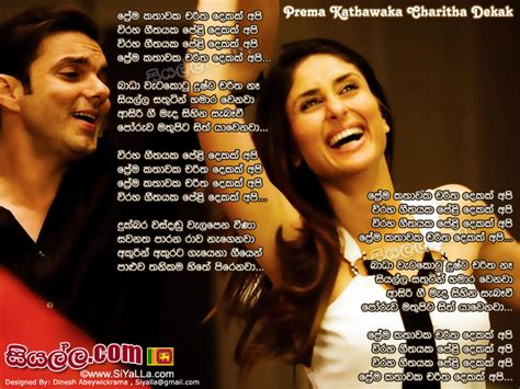 theme song the heirs sinhala love lyrics holidays oo