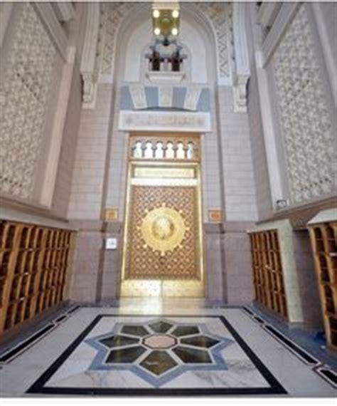 masjid entrance design 1000 images about islam umrah hajj on pinterest