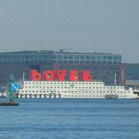 floating boat hotel amsterdam amstel botel floating hotel in amsterdam dutchamsterdam