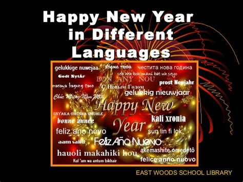 happy new year in language happy new year in different languages