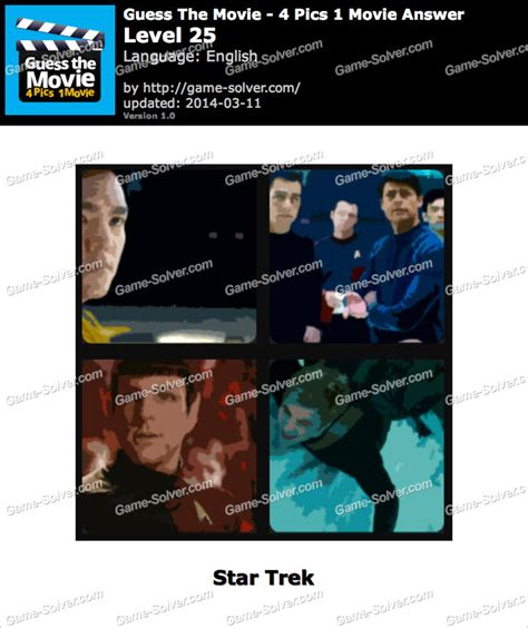 film quiz level 25 guess the movie 4 pics 1 movie level 25 game solver