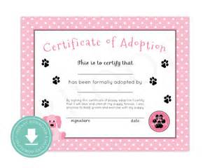 instant download puppy adoption certificate puppy birthday puppy pawty puppy party printable