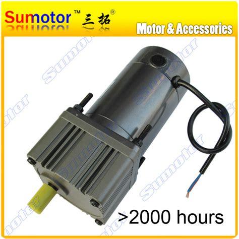 dc 24v 30w high torque gear reducer dc motor eletric