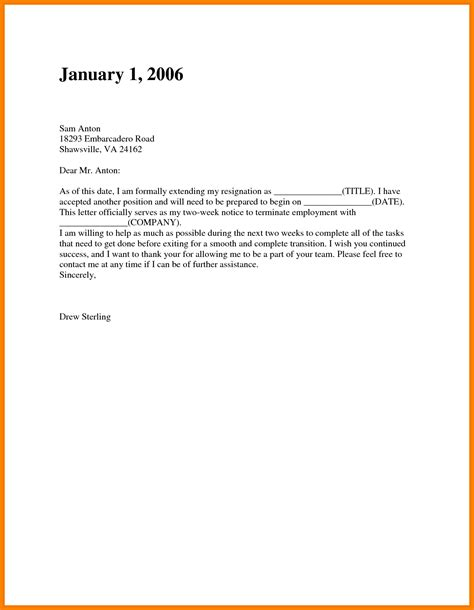 Resignation Letter Format Two Weeks Notice 7 2 week notice email letter format for