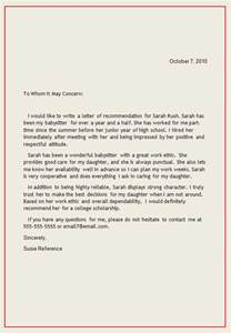 Reference letter example a sample letter of reference educational