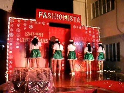 christmas party dance presentation business office presentation 2010