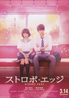 my stories sinopsis movie film strobe edge movie jepang 1000 images about worth watching j and k on pinterest