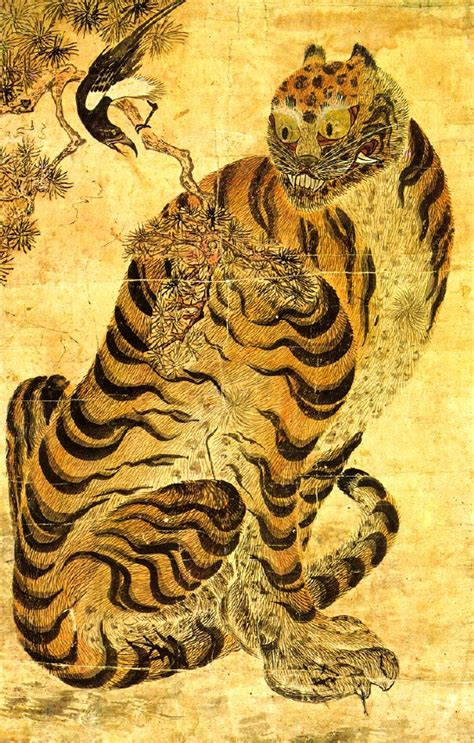 tigers in korea wake up and laugh