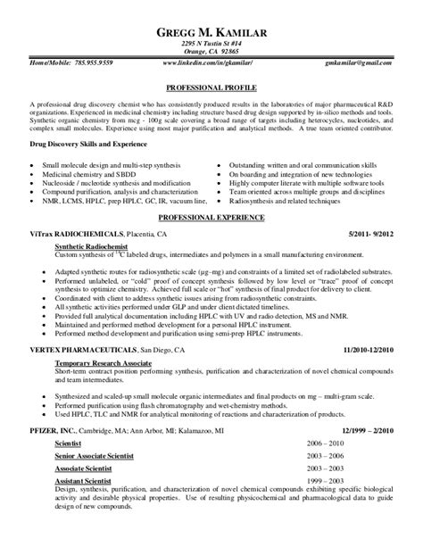 Sample Career Profile For Resume by Kamilar Resume