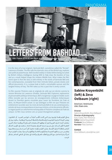 Letters From Baghdad letters from baghdad beirut international festival