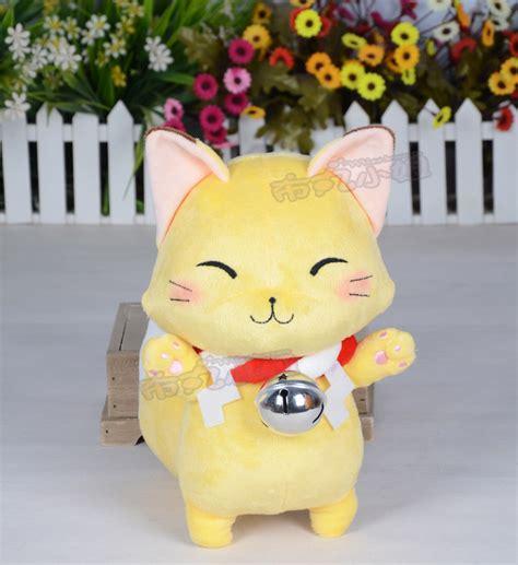 Handmade Anime Plushies - japanese plushies promotion shop for promotional japanese