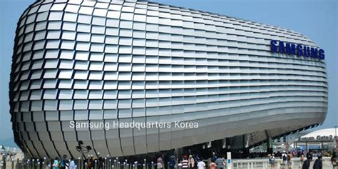 Samsung Headquarters Samsung Headquarters Korea