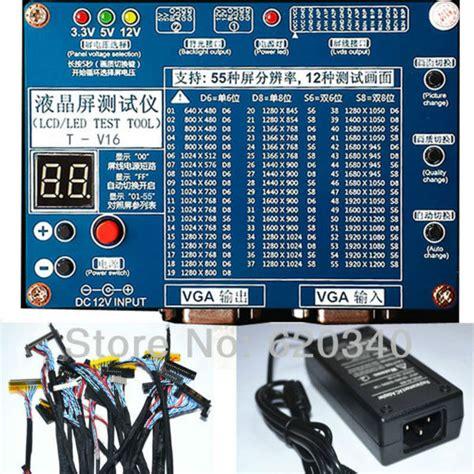 led test new upgrade laptop tv lcd led test tool kit set lcd panel